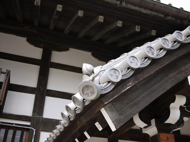 東福寺の桃瓦?
