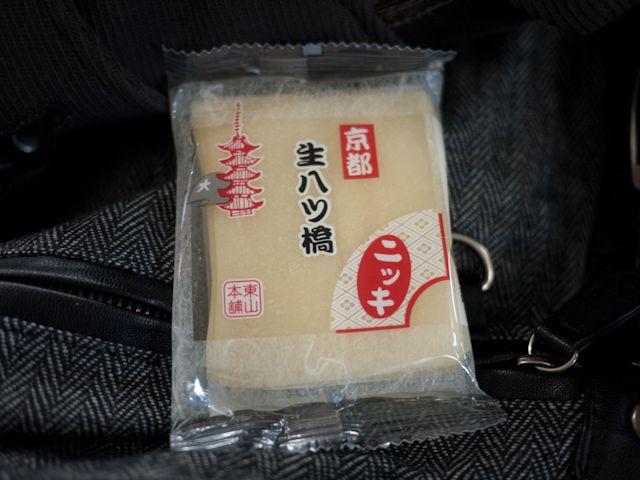 生八ッ橋(あんこ無し)京都の地下鉄のキオスクにて