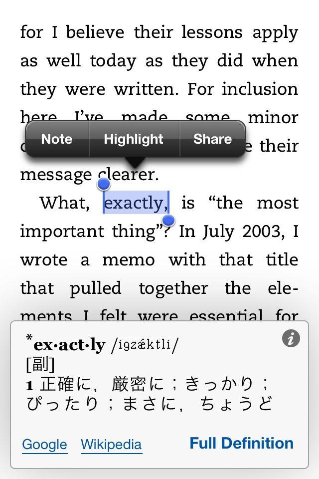 Kindleの翻訳機能