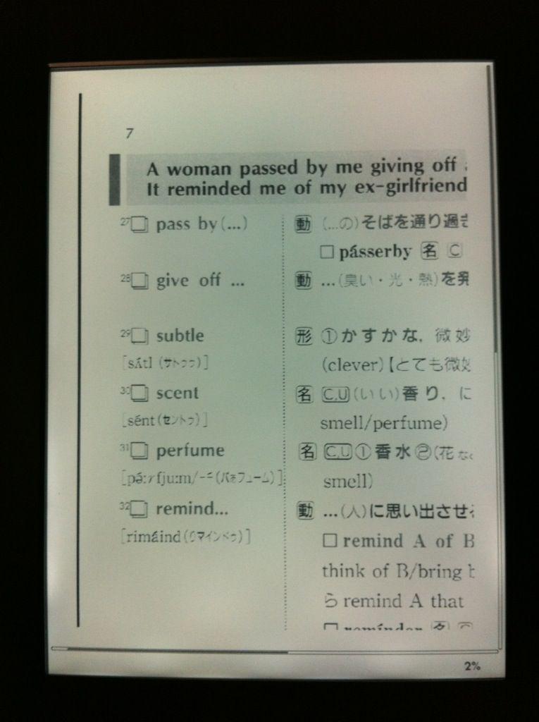 Kindle でPDFを表示し、拡大した図