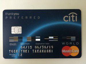 CITI Thankyou Card