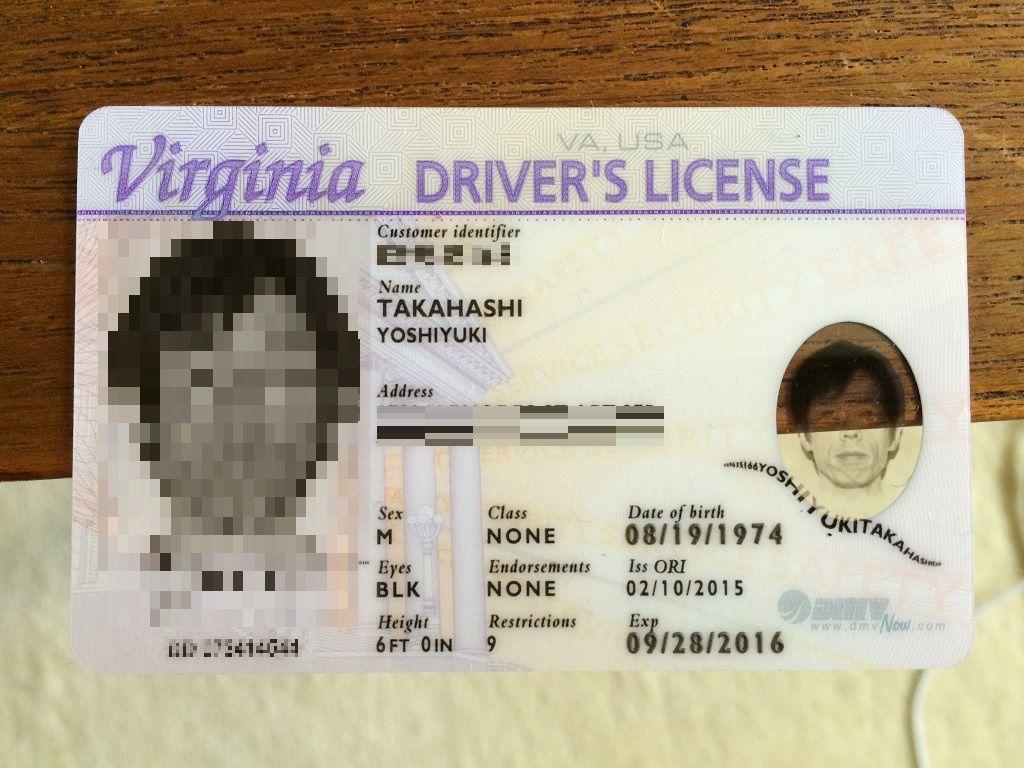 Virginia の免許証着