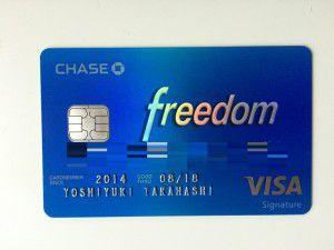 Chase の Freedom クレジットカード