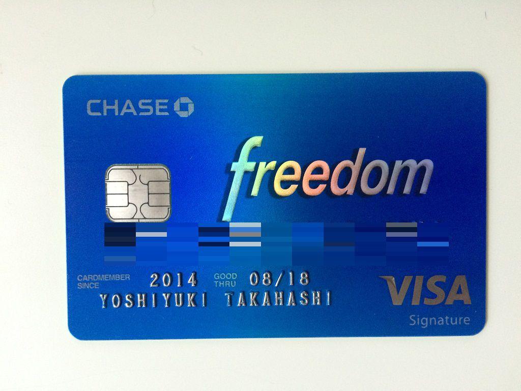 アメリカでクレジットカードを作る (3枚目)