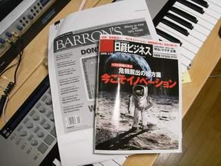 Barrons 印刷版