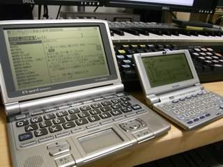 PW-M710とXD-GW6900