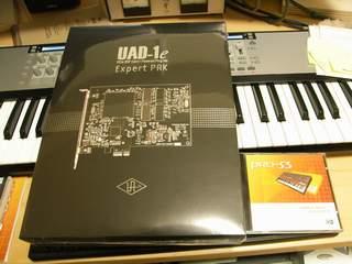 UAD-1の箱は大きい